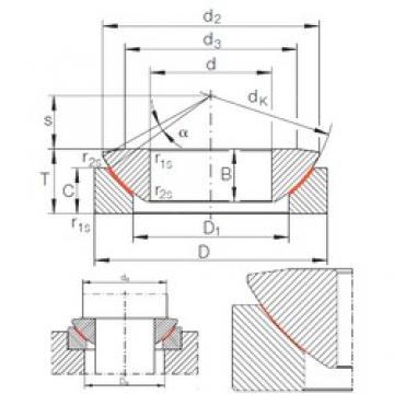 60 mm x 150 mm x 37 mm  INA GE 60 AW plain bearings